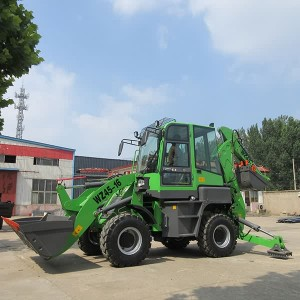 Backhoe Loader ကို WZ45-16